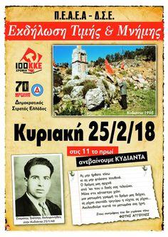 70 χρόνια από τα αιματηρά γεγονότα της Κυδιάντας - Απλωταριά Cover, Books, Libros, Book, Book Illustrations, Libri