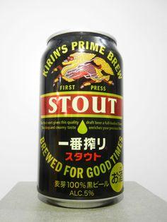 「黑啤」的圖片搜尋結果 Dark Beer, Brewing, Canning, Home Canning, Conservation