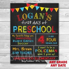 First Day Of School Sign Printable. First Day of Preschool Sign. First Day  of Kindergarten Sign. Any Grade