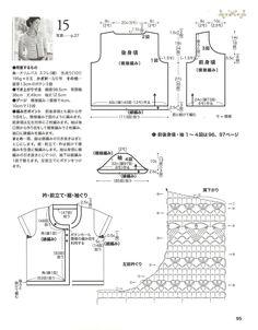 MODELOS DE BOLEROS Y CHALECOS PARA TEJER CON PATRONES A CROCHET Y GRAFICOS | Patrones Crochet, Manualidades y Reciclado