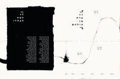 What is Fear - Matan Stauber