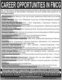 Jobs in Public Sector Organization Beverages, Sugar & Agriculture Sector