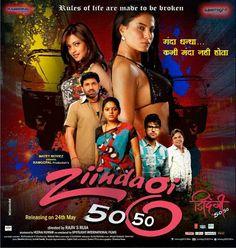 Zindagi 50 50 (2013) *DVD Rip* Watch Online Full Movies Download, Indian Movies, Watches Online, Hollywood, Wonder Woman, Superhero, Movie Posters, Films, Film