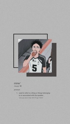 Anime Backgrounds Wallpapers, Cartoon Wallpaper Iphone, Cute Anime Wallpaper, Animes Wallpapers, Cute Wallpapers, Haikyuu Akaashi, Akaashi Keiji, Haikyuu Anime, Manga Anime