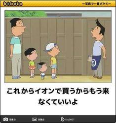 【腹筋崩壊】漫画・アニメのbokete画像がレベル高すぎる件wwwww