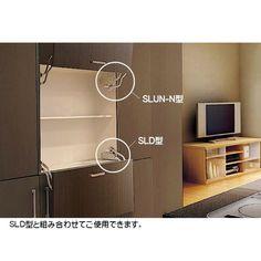 【楽天市場】スイングリフトアップ 【LAMP】 SLUN-5N 扉幅:600~900 扉高さ:390~450 扉質量:4.8~5.8kg:カネマサ金物 Home Decor, Decoration Home, Room Decor, Home Interior Design, Home Decoration, Interior Design