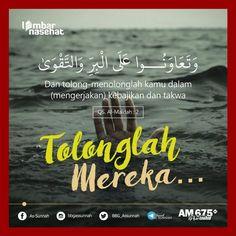 Surah Al Quran, Allah, Quotes, Instagram, Quotations, Quote, Shut Up Quotes