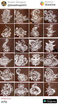 Rangoli Side Designs, Simple Rangoli Border Designs, Rangoli Designs Latest, Free Hand Rangoli Design, Small Rangoli Design, Rangoli Patterns, Rangoli Ideas, Rangoli Designs With Dots, Rangoli Designs Diwali