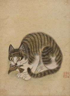 coloryoursoulalways: 묘작도 화재 변상벽 (Byeon Sang-byeok) Joseon Dynasty, 18th century Byeon is one of the most respected painters of the Joseon Dynasty. He was skilled at depicting animals, especially cats.