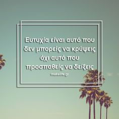 Mood Of The Day, Greek Quotes, Great Words, True Words, Picture Video, Jokes, Inspirational Quotes, Positivity, Thoughts