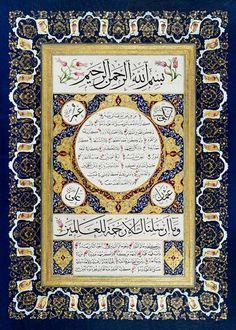 Islamic Art, Book Art, Vintage World Maps, Religion, Pictures, Paradise Garden, Arabic Calligraphy, Persona, Allah