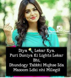 Miss Bushra Kakar ❤ShonaDoll❤ Love Hurts Quotes, Hurt Quotes, Life Quotes, Reality Quotes, Crazy Girl Quotes, Girly Quotes, Attitude Quotes For Boys, Girl Attitude, Punjabi Love Quotes