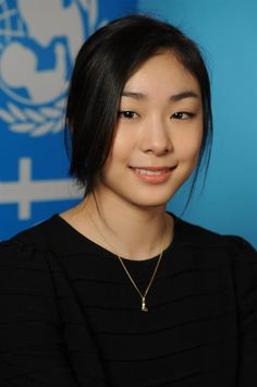 Happy birthday Yuna Kim!     Please join us in wishing the figure skating star and UNICEF Goodwill Ambassador a very happy birthday!     Thanks Yuna for helping us raise awareness about the situation for children in the Sahel region of West Africa and in post-earthquake Haiti. We hope you enjoy this special day!     © UNICEF/Susan Markisz     http://www.unicef.org