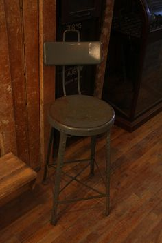 Old metal stool