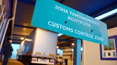 Песков Москва примет меры в случае введения Украиной виз для россиян - РИА Новости