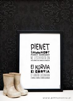 Lastenlaulujuliste ja -postikortti. Pienet sammakot. Finnish children song lyrics. Poster and postcard from 4.20 €