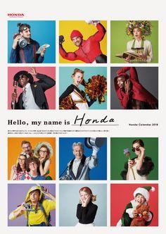 Honda:Honda Premium Calendar 2018 #カレンダー #写真ベタ色背景 Flyer Design, Layout Design, Web Design, Graphic Design, Business Portrait, Poster Layout, Team Photos, Design Reference, Print Ads