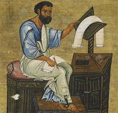 Gospel, Smyrna, 10th century, Greek manuscript