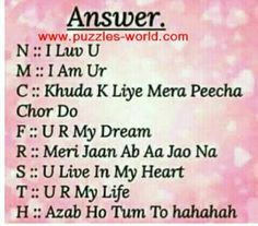 I love u 2 True Love Quotes, Best Quotes, Funny Quotes, Hindi Quotes, Ur My Life, One Liner Quotes, Dare Games, Games For Fun, Best Islamic Quotes