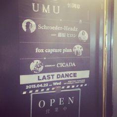 始まってる〜〜❗️ #シュローダーヘッズ #LIVE #clubasia #Schroeder-Headz #foxcaptureplan
