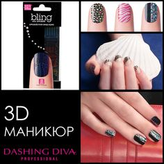 арт-стикеры Dashing Diva Class Ring, Diva, Bling, Jewelry, Jewel, Jewels, Schmuck, Jewerly, Jewelery