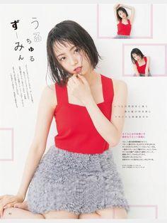 Asian Models Female, Vietnamese Dress, Posing Guide, Cool Hats, Lace Skirt, Ballet Skirt, Culture, Lady, Beautiful