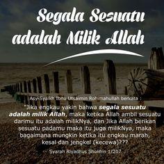 Islam Muslim, Allah Islam, Islam Quran, Muslim Quotes, Islamic Quotes, Soul Healing, Learn Islam, Islamic Messages, Self Reminder