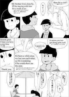 【材木マンガ】『英語』(渡米松)
