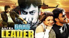 """""""Aaj Ka Gang Leader""""   आज का गैंग लीडर   Full Hindi Dubbed Movie   Chira..."""