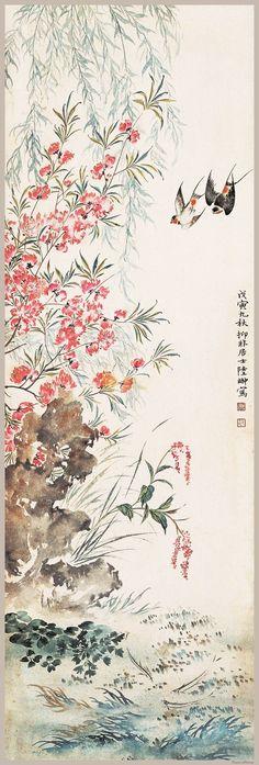 Lu Yifei(陆抑非) , Sumi E Painting, Chinese Painting, Chinese Art, Watercolor Paintings, Korean Art, Asian Art, Oriental Flowers, Traditional Paintings, Chinoiserie