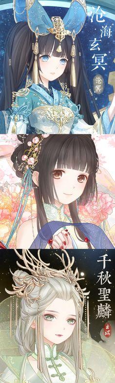 Nikki - Chinese Hanfu style collection