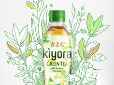 KIYORA Key Visual