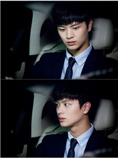 Who Are You: School 2015 | Yook Sung Jae