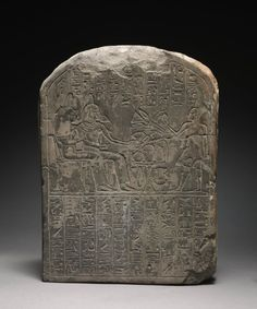 Stele of Userhat, 1391-1353 BC Egypt, Probably Thebes, New Kingdom, Dynasty 18, reign of Amenhotep III, 1391-1353 BC limestone