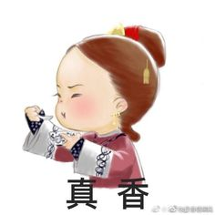 Female Characters, Disney Characters, Chinese Cartoon, Taoism, Ancient Beauty, Cute Chibi, Hanfu, Chinese Art, Traditional Outfits