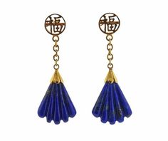 14k Gold Carved Lapis Dangle Earrings Featured in our upcoming auction on December 15!
