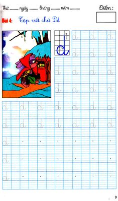 First Grade Math Worksheets, Handwriting Worksheets, Handwriting Practice, Free Preschool, Preschool Printables, Alphabet Writing Practice, Grande Section, Crafts For Kids, Letters