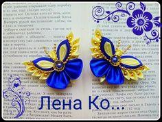 Satin Ribbon Flowers, Ribbon Art, Ribbon Crafts, Fabric Flowers, Bow Art, Kanzashi Tutorial, Kanzashi Flowers, Embroidery Stitches, Hair Bows