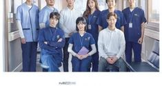 Watch Switch: Change the World Ep 31 EngSub Online Korean Drama Series, Change The World, Watch, Heart, Clock