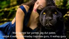 Wah Yantee ~ Mantra for Intuition with lyrics. Lovely Heartfelt Mantra-Song w/ acoustic guitar. Mantra, Black Panther Hd Wallpaper, Chill Out Music, Soul Contract, Animal Communication, Visionary Art, Cartography, Hd 1080p, Meditation