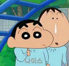 Best Cartoons Ever, Cool Cartoons, Disney Cartoons, Sinchan Cartoon, Cartoon Characters, Cute Memes, Funny Memes, Crayon Shin Chan, Cute Comics