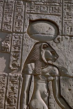 Sekhmet, warrior goddess of medicine - here with her sun disk and cobra crown.