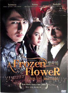 #AFrozenFlower [DVD R0] (2011) JoInSeong, JinmoJu, #Sexyasian #Koreandrama #Epicmovies #erotica #periodDrama #koreanmovies