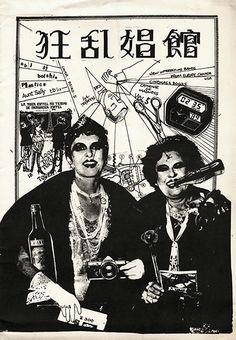Credit: Punk: An Aesthetic, edited by Johan Kugelberg and Jon Savage, Rizzoli 2012 Japanese punk fanzine 'Insane Whorehouse', 1979