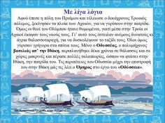 Greek History, Word Search, Education, Tv, Words, Television Set, Onderwijs, Learning, Horse
