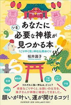アダム 徳永 pdf