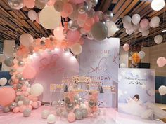 Birthday Candy, Baby Birthday, Birthday Party Themes, Kids Party Decorations, Balloon Decorations, Wedding Decorations, Picture Backdrops, Birthday Design, Party Time