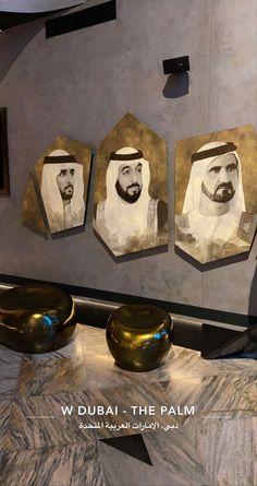 Beautiful Arabic Words, Dubai Uae, United Arab Emirates, Luxury, Painting, Frases, Painting Art, Paintings, Painted Canvas