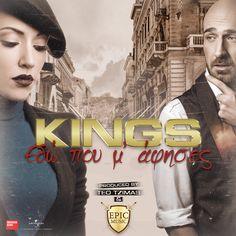 Kings - Εδώ Που Μ' Άφησες [Single]