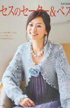 Let's Knit Series 10 NV80158 — Яндекс.Диск Knitting Magazine, Crochet Magazine, Knitting Books, Crochet Books, Free Crochet, Knit Crochet, Japanese Crochet, Book Crafts, Craft Books